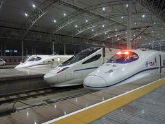 弾丸中国1012①  「DLマイレージ旅で中国鉄路高速(中国新幹線)」   ~上海~