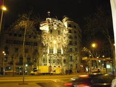 スペイン旅行①~バルセロナ到着~