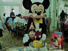 祝4歳☆ 再び香港でHappy Birthday!