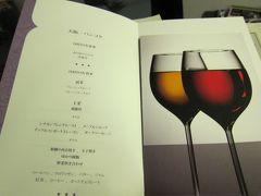 タイ国際航空 TG673 ビジネスクラス 関西空港 → バンコク行