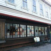 2013年HAKODATE Hotel SeaBorne(シーボーン)モニタープランDE宿泊しました~五島軒本店 レストラン雪河亭 本店  中国料理 彩風塘 ふかひれ激安のお店