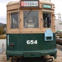 広島市交通科学館で被爆電車を見る