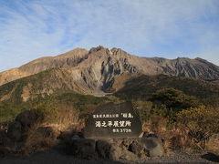 霧島と桜島に行ってみた2