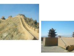 「羌」を訪ねて敦煌へ 中国シルクロード紀行3 (嘉峪関-カヨクカン-)