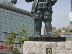 01.  首都圏離れて、西へ…静岡で寄り道です。