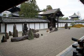 04.  京都の寺巡りは、東福寺へ。お庭見物には季節がちょっと…かな?