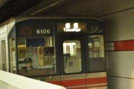 2011年3月名古屋市交通局桜通線延長開業