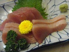 06.  京都中央卸売市場でお刺身の朝ごはん