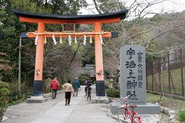 09.  日本最古の神社建築を参拝に。宇治上神社です。