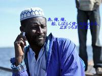 「佐渡じゃないよ! チャドだよ!!」 ンジャメナって何じゃ? / Chad(英)、Tchad(仏) N'Djamena