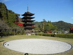 日本周遊・4 城下町には美味い酒がある