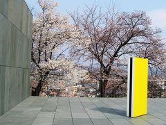 2011春、豊田市美術館(2)豊田市美術館庭園、挙母城隅櫓、ソメイヨシノ