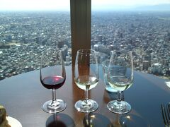 Wine Lounge & Restaurant Cepages ワインラウンジ&レストラン セパージュへ。名古屋の景色/ワイン/グルメ/名古屋観光。