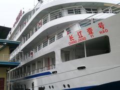 長江春酣(たけなわ)【013】「長江壱号」を支える100名とツアーを支える20名