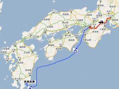 2011年 3月25日 九州 9泊10日
