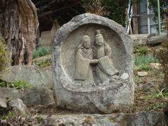 信州の鎌倉別所温泉の散策