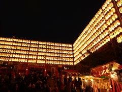 2009年 新宿・花園神社のお酉さま♪