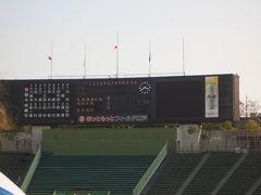 [野球]兵庫スイングスマイリーズvs京都アストドリームス@ほっともっとフィールド神戸(2011.04.10)