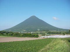九州縦断の旅【6日目】