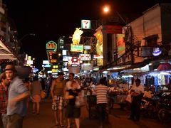 週末弾丸でバンコクへ(2)
