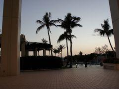 うりずんの沖縄に行ってきました(1日目)