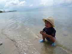 家族旅行 IN GUAM (長男1歳11ヶ月) レンタカーでドライブ ショッピング・ビーチでエンジョイ
