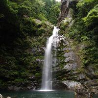 滝メグラーが行く103 銚子の滝 愛媛県新居浜市