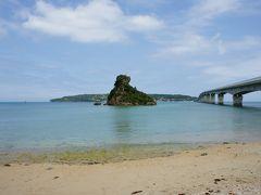 うりずんの沖縄に行ってきました(2日目 古宇利大橋)