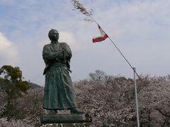 長崎を離れる日に