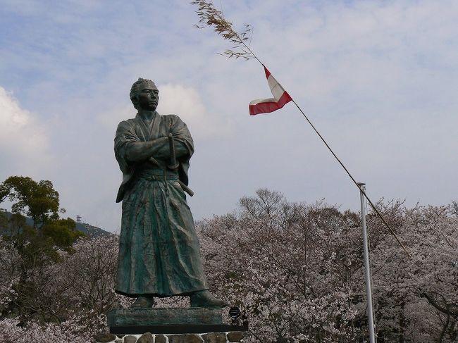 2年間の長崎の生活に別れを告げることになりました。長崎県内に限らず、九州あちこち足を延ばして充実した4トラ生活を送ることができました。(^^)/<br />最後の日は想い出深い長崎市内を散策しました。<br />