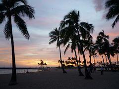 子連れ海外旅行② ハワイ・ホノルル