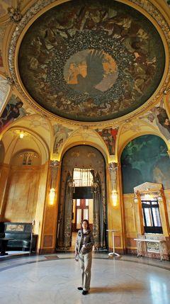 中欧3都市周遊の旅プラハ(2)市民会館(オベツニードゥーム)のカフェに寄り、ガイドツアーで見学したスメタナホールやムハのデザインに感動する。