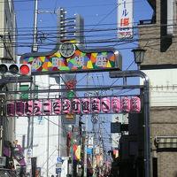 東京砂町銀座