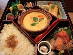 ○ 八坂の塔を横目に、京情緒溢れる四季折々の味 「八坂 魚藤」