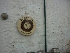 2010年夏 スコットランド再訪 6 アイラ 地ビール