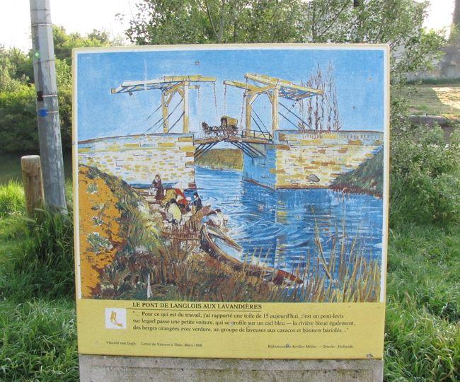 アルルは、ローマ時代の遺跡が残る町で、美人と闘牛でも有名ですが、なんといってもゴッホの足跡を廻ってみたい。ヴァン・ゴッホ橋「アルルの跳ね橋」やエスパス・ヴァン・ゴッホ「アルルの病院の中庭」、カフェ・ヴァン・ゴッホ「夜のカフェテラス」、円形闘技場「アルルの円形闘技場」を廻り、耳なしゴッホの像と対面すれば、あとはパリのオルセー美術館で彼の作品の素晴らしさに感動すること請け合いです。<br /><br />ポン・デュ・ガールは、2000年前に造られたローマ時代の水道橋で長さ275m高さ49mある。ユゼスの水源からニームまで50kmを、僅かな高低差を利用して水を送る土木技術は驚異的です。保存状態も実に素晴らしく気持ちの良い散策を楽しみました。<br /><br />アヴィニョンは、ベネゼ橋(アヴィニョン橋)に立ち寄り、1309年から70年間カトリックの中心として法王庁が置かれた、教皇庁宮殿を訪れると、当時の威厳で見学者を圧倒する。強固な城壁に囲まれた、教皇庁は巨大なお城のようでした。<br /><br />リヨンは、2000年以上の歴史を誇るローヌ・アルプスの中心都市で、ローマ帝国時代の植民地の首府として発展し、旧市街には14〜15世紀に作られた建物が石畳の道沿いに立ち並んでいます。フルヴィエールの丘には、ノートル・ダム・ドゥ・フルヴィエール寺院が立ち、丘のテラスからは赤い屋根が続く街並みが一望できます。<br /><br />ブールジュでは、サンテティエンヌ大聖堂に立ち寄りました。1195年に創建され、13世紀後半に完成した壮大な大聖堂で、シャルトルの大聖堂と並ぶゴシックの代表的な建築です。見どころは、13〜17世紀に作られたステンドグラスで、祭壇の正面やバラ窓、壁面など、ふんだんに使われており、素晴らしいの一語です。