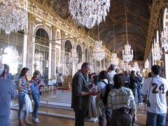フランスの旅(4)・・宮殿の中の宮殿、ヴェルサイユ宮殿を訪ねて