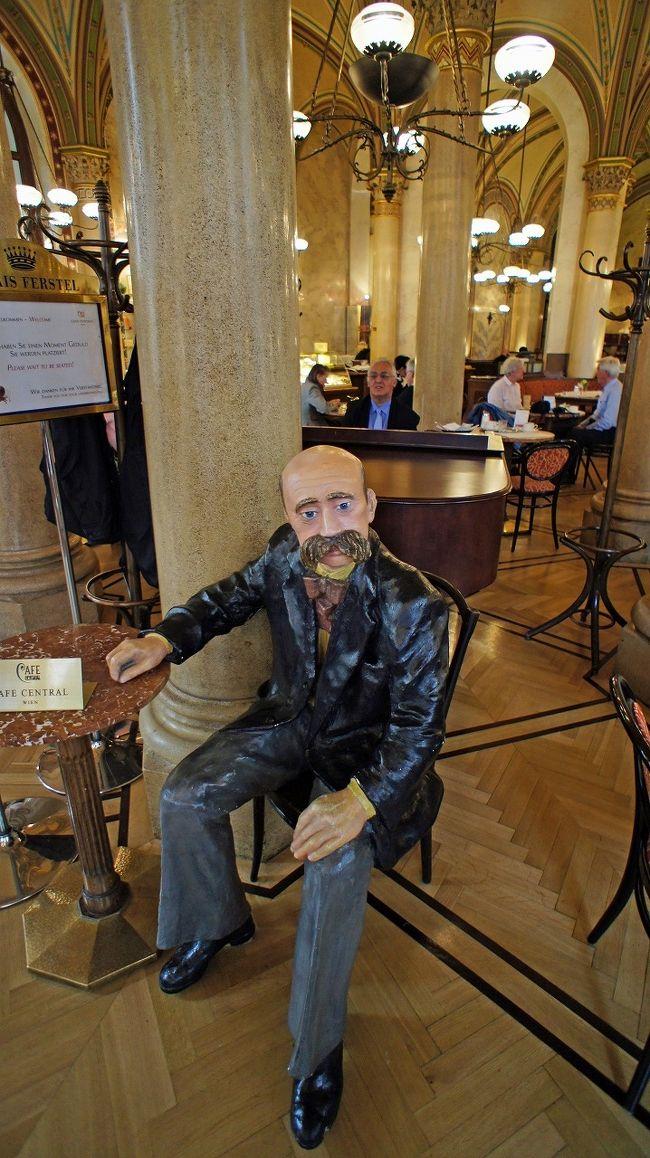 中欧3都市周遊の旅ウィーン(6)カフェ・ツェントラルとパッサージュ・フライウングからウィーンのカフェ巡りを始める。