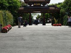 うりずんの沖縄に行ってきました(3日目 首里城公園)