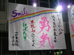祝・初東北♪青森で芸術の春を楽しむ~その① 十和田で念願のでっかいおばあちゃんに出会うの巻~