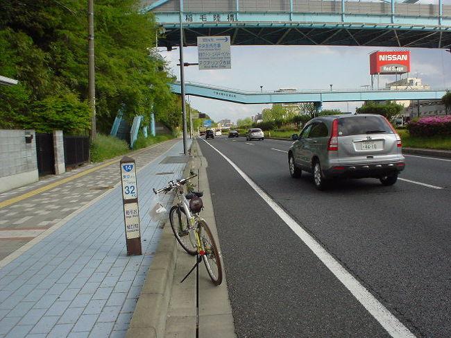お休みの一日を使って、<br />日本橋から、千葉までの、<br />国道14号線を走りました。<br /><br />まずまずの良いお天気でした。