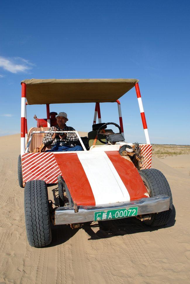 9月27日の又また続きです。<br />2種類の古木王に出会えて、とても神妙な気分になりました。<br />この先は、人口湖の大きさに驚き、その周りにある沙漠をランドバギーで周遊したりと、こま達も、なんだか完全な「観光客気分」に浸ってしまいました。<br /><br />では、最初は湖畔をボートで散歩しますので、皆様是非お立ち寄り下さいね!