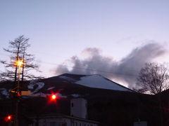 春の嬬恋村♪ Vol1 新幹線で浅間高原へ
