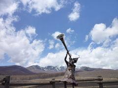 春の嬬恋村♪ Vol2 浅間山・愛妻の丘・バラギ湖