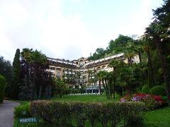 スイスの南国! 魅惑のティチーノ旅♪ Vol3(第1日目夕方) ルガノの最高級ホテル!「グランド ホテル ヴィラ カスタニョーラ」