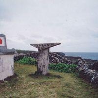 90年代の弾丸離島の旅1991.4  「日本最南端の島」   ~波照間島・沖縄~