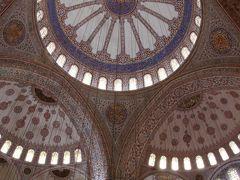 春のトルコ 世界遺産 歴史と自然の旅 その1 ~イスタンブール~