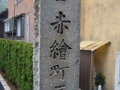 長崎五島列島・教会を巡る旅(その1)~まず有田陶器市に寄り道から~