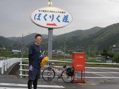 2日目:山中温泉→富山へ