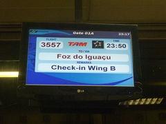 2011GWはトルコ&ブラジル10日間の旅(3)イスタンブールからサンパウロ経由イグアス空港へ